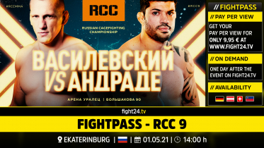 fight24 |RUSSIAN CAGEFIGHTING CHAMPIONSHIP 9